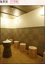 鶴橋の延羽の湯のサウナ