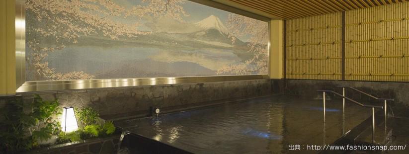 新宿テルマー湯